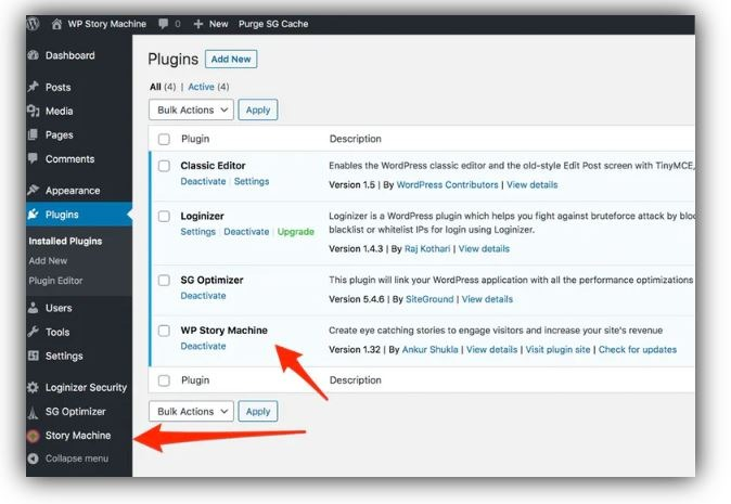WP Story Machine Review - Step 1